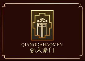 广东臻强大发展有限公司