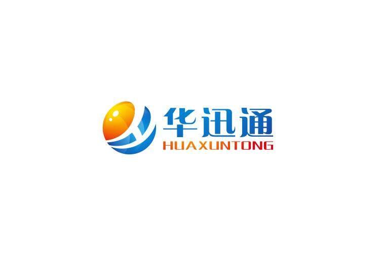 深圳市华迅通技术有限公司