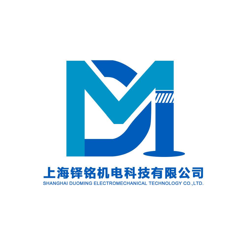 上海鐸銘機電科技有限公司
