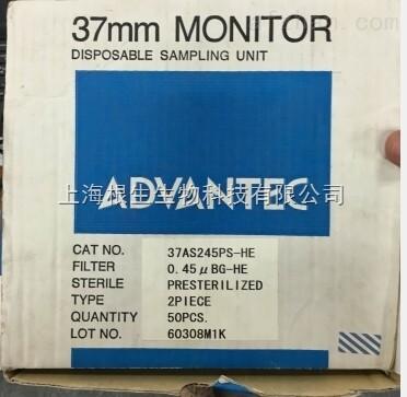 ADVANTEC两件套37mm检测器37AS245PS-HE