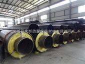 聚氨酯预制蒸汽保温管