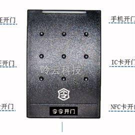 远程门禁控制系统安装