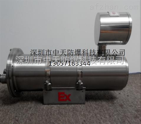 防爆摄像机护罩厂家2018年来ZTKB-Ex