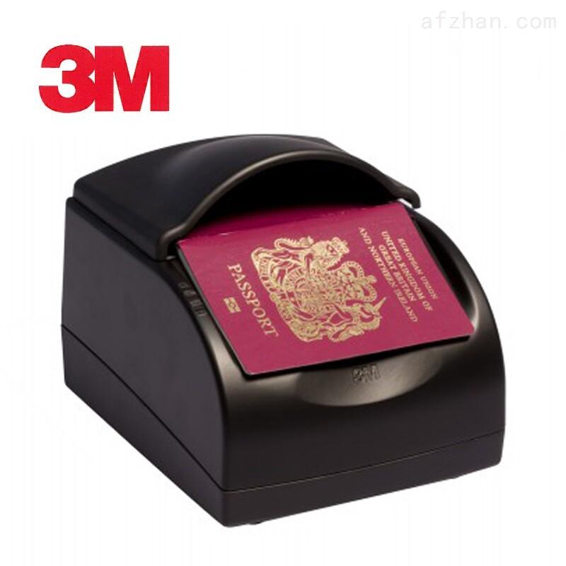 3 M AT9000阅读机 旅行社专用护照阅读器