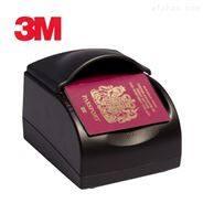 机场海关专用护照识别器 3M护照阅读扫描器