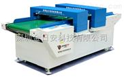 DPM-9003-双探头送带式检针机  服装机械