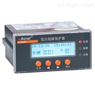 ALP200-1安科瑞低压线路保护装置
