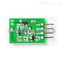 供應大功率低價格無線發射模塊TX11