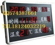 天地伟业TC-H307P-L温湿度时钟显示屏