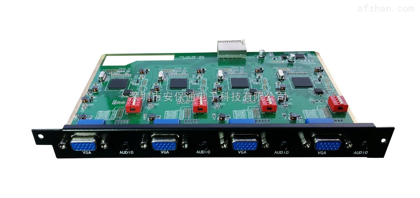 电路板 机器设备 1424_672