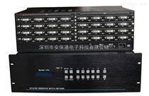 16進16出DVI矩陣切換器