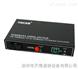 10/100M-一光四电光纤收发器