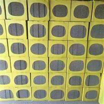 改性发泡水泥保温板 轻质防火屋面水泥板