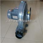 CX-100A吸颗粒专用CX中压鼓风机报价