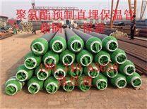 鹰潭市温泉用内外涂塑保温钢管应用发展