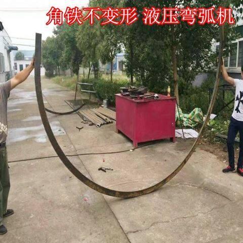 朔州工字钢折弯机