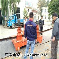 煤矿支护U型钢液压弯拱机