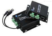 数字传输器LTP-3100系列  电力载波