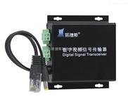 网络传输器 双绞线、同轴线LTP-3100