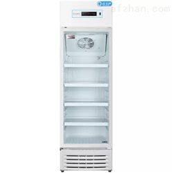 LB-198S冷藏箱微電腦控制溫濕度,智能省心