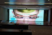 会议室展厅p3超高清LED全彩电子显示屏