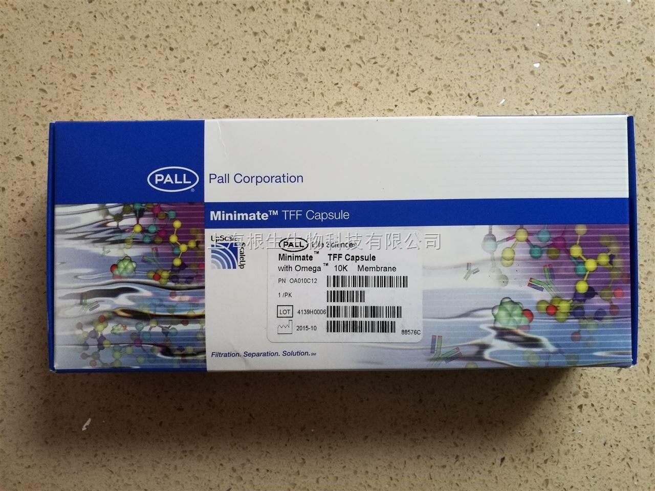 PALL Minimate切向流超滤膜包10KD OA010C12