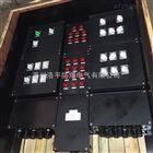 AG网(8050)防爆照明配電箱廠家