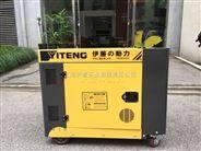 YT8100T/8KW柴油发电机型号