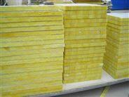 外墙隔音保温复合岩棉板厂家价格低价销售