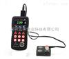 广州防雷检测MT600超声波测厚仪