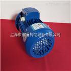 MS7124,0.37KW2018年新款台州清华紫光电机