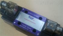 WD-G03-C2-A1-N峰昌电磁阀热卖