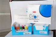 OXOID大肠杆菌O157乳胶凝集检测试剂盒