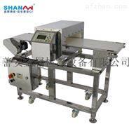 广州SA-980高精度小型金属检测机