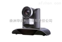 多功能高清音視頻會議攝像機