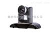 多功能高清音视频会议摄像机