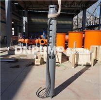 耐高温80度井用热水泵
