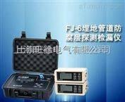 银川特价供应F2(GPS)埋地管道漏点探测仪