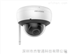 DS-2CD2125D-IW2海康200万半球型无线网络摄像机