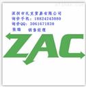 SONTHEIMER配件RLO20/3PM-D1/Z33 S/H11