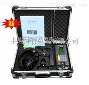武汉WN-6000型地下管道超声泄漏测试仪