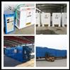 杭州的电解法二氧化氯发生器LR高配