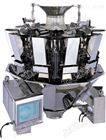 JW-A10电子组合秤,智能打印多头定量秤