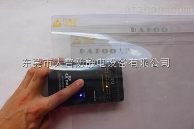 A4挂孔式防静电硬胶套