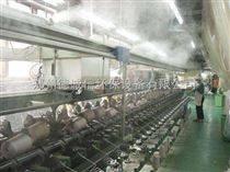 纺织厂络筒车间加湿器那个厂质量好靠谱