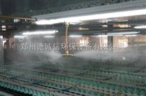 纺纱车间增湿机器是什么