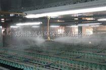 化纤厂用加湿器加湿效果怎么样