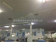 纺纱厂车间加湿器是什么