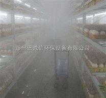 食用菌喷雾全自动增湿机器价格
