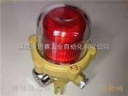 TL-90LL/r31D+TL-70L声光报警器